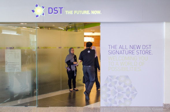 DST Signature Store Front
